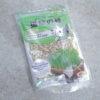 100円ショップの猫草の種で猫草を育てる