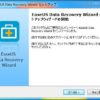 【EaseUS Data Recovery Wizard Professional】で写真や動画のデータ復旧・復元をする方法