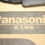 中華製Panasonicのパチモンガンマイク EM-2800Aについて