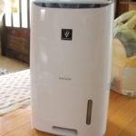 小さくても洗濯物が乾く! シャープ CV-H71をレビュー!【梅雨】