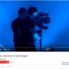 ユーロビジョンで見るステディカムオペレートとテレビカメラマンの動き【カメラマン向け】