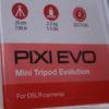 またまた欲しい物リストが届いたよ! Manfrotto PIXI EVO(MTPIXIEVO-RD)