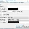 フレンドサーバーでSMTPサーバーに接続できない場合の対処方法