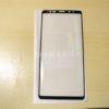 Galaxy Note9の液晶フィルムを入手